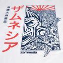 T-Shirt Japanese Sun | Hommes