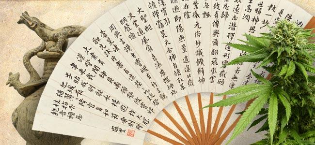 Medical Cannabis In Ancient China