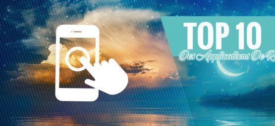 Top 10 Des Applications De Rêve Lucide Pour iOS Et Android