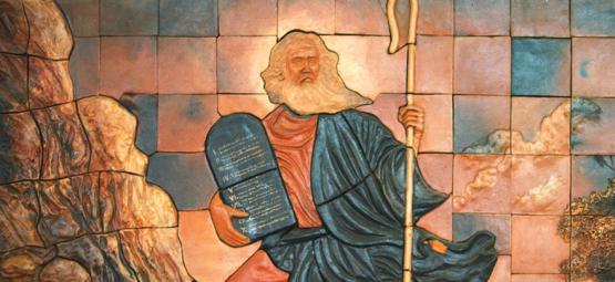 Moïse Était-il Sous DMT ?